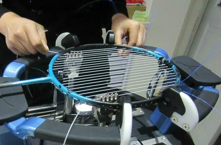 badminton kordaj